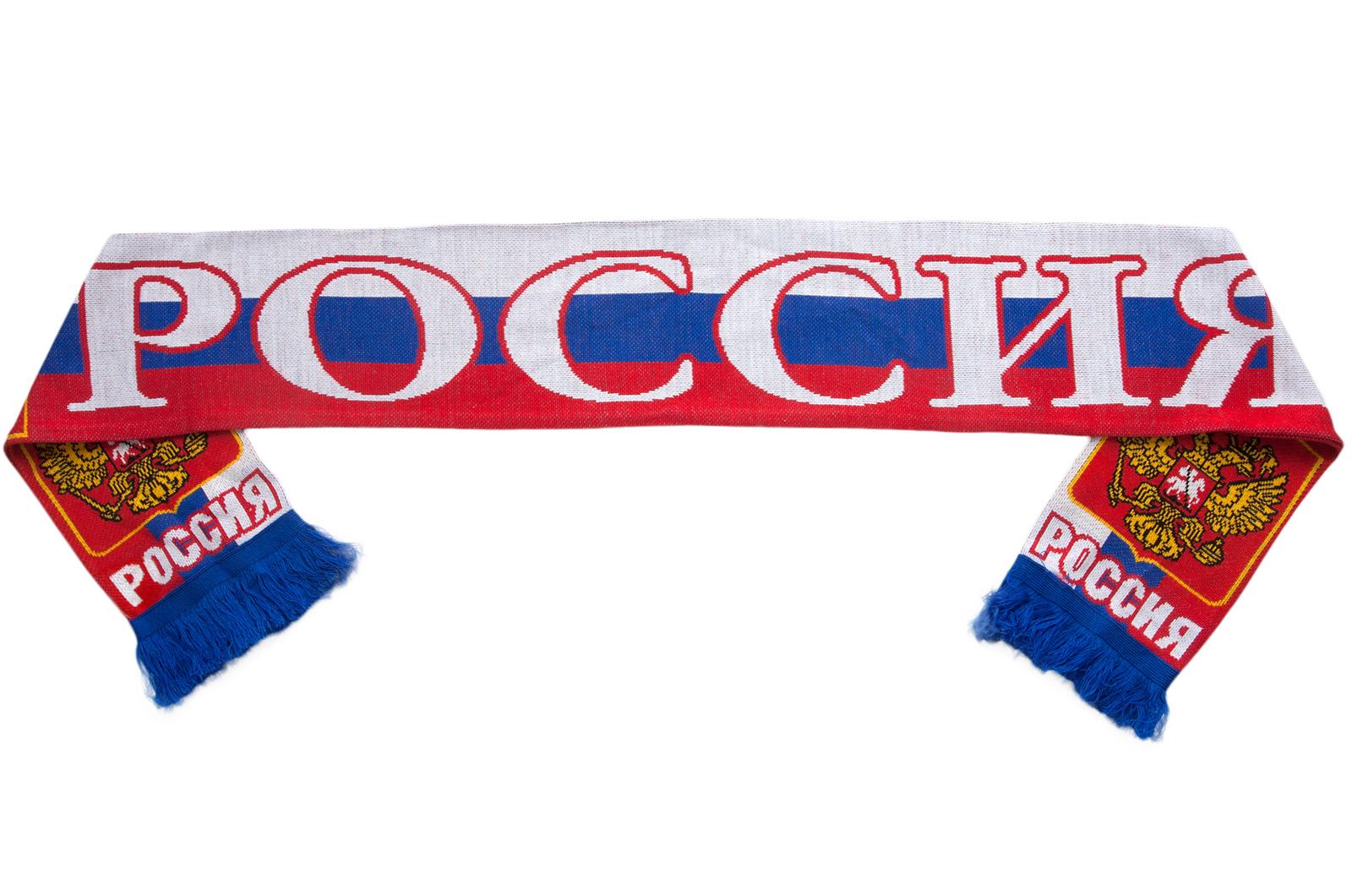 любите картинки шарф россия поклонницы косплея есть